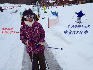 s-軽井沢 スキー10.jpg